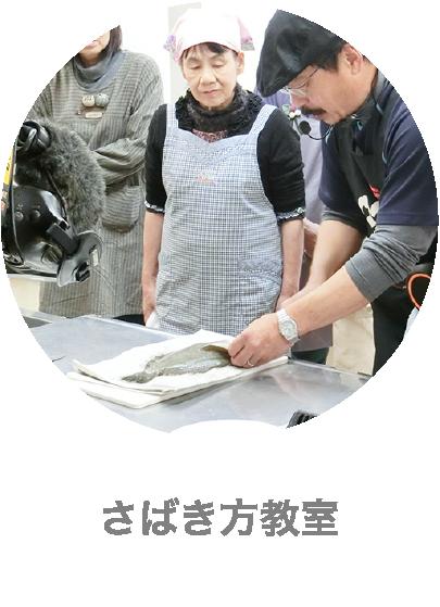 下松市栽培漁業センターの笠戸ひらめのさばき方教室